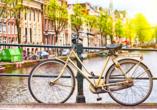 Leonardo Royal Hotel Amsterdam, Fahrrad