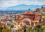 Bei Ihrem inkludierten Ganztagesausflug lernen Sie die zweitgrößte Stadt Griechenlands, Thessaloniki, kennen.